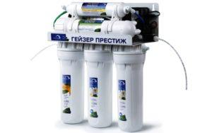 Фильтры очистки воды Гейзер